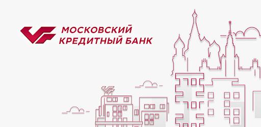 планируется взять льготный кредит на целое число миллионов рублей на 5 лет 20