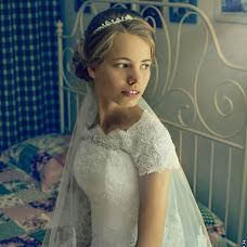 Wedding photographer Ruslan Sidko (rassal). Photo of 09.09.2015