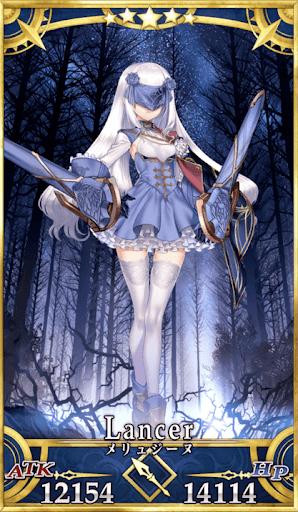 妖精騎士ランスロット霊衣開放2