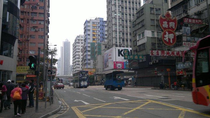 Jalanan Hongkong