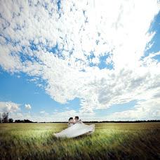 Wedding photographer Maksim Berezoveckiy (GeleosX). Photo of 21.07.2016