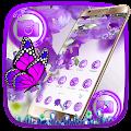 Purple Spring Flower Theme APK