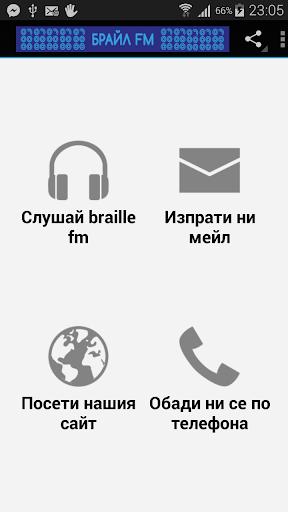 Braille Fm