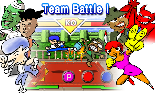 Mighty Fighter 2 apk screenshot 19