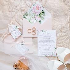 Wedding photographer Elizaveta Samsonnikova (samsonnikova). Photo of 15.08.2018