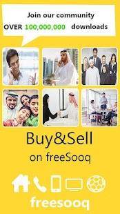 guide for السوق المفتوح - OpenSooq - náhled