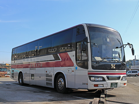 阪急バス「よさこい号」昼行便 2891 桟橋高知営業所にて その1