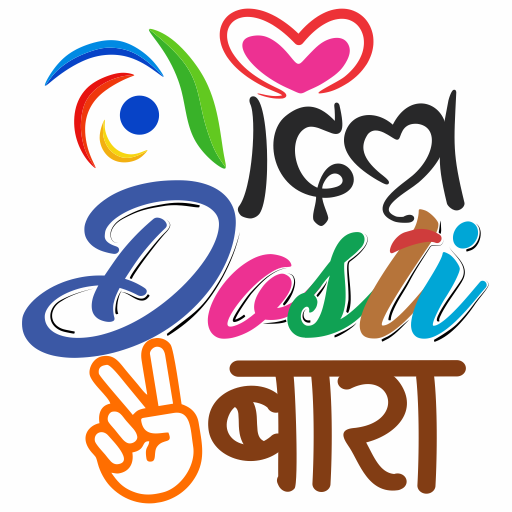 Marathi Status DilDostiDobara