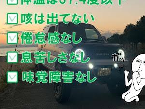 ジムニー JB23Wのカスタム事例画像 😃JB兄さん😃さんの2021年01月15日23:14の投稿