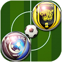 لعبة الدوري السعودي  ⚽🏆 icon