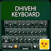 Sensmni Dhivehi Keyboard
