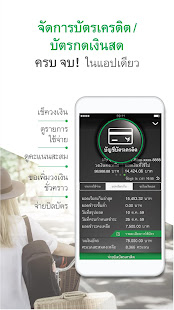Download K PLUS APK