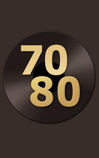 7080 포크송 라이브 카페