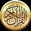 Quran Khatm + Tafsir