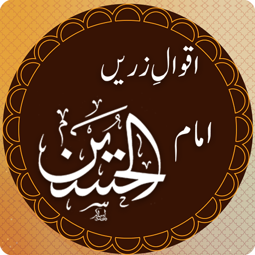 plan de dieta de invierno para bajar de peso en urdu