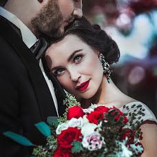 Wedding photographer Aleksandr Aushra (AAstudio). Photo of 07.10.2017