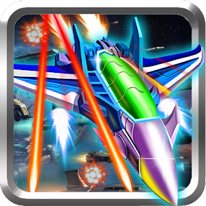 Galaxy Fighter for PC and MAC