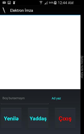 E-imzam|玩個人化App免費|玩APPs