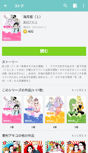 App Manga Box: Manga App APK for Windows Phone