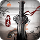 Download 修真江湖:凡人修仙 For PC Windows and Mac