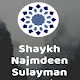 Shaykh Najeemdeen Sulayman dawahBox