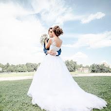 Wedding photographer Marina Piryazeva (Pi-photo). Photo of 14.09.2016
