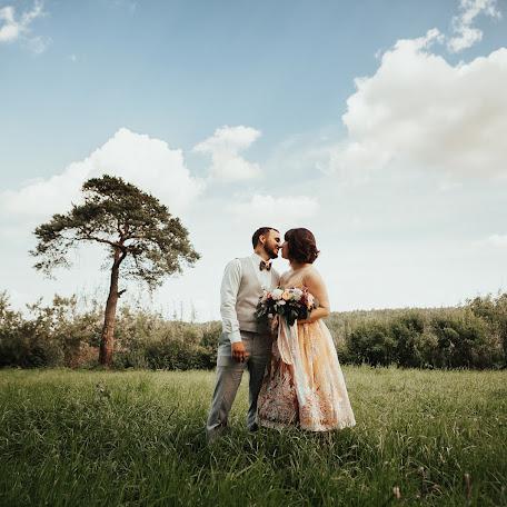 Wedding photographer Konstantin Kladov (Kladov). Photo of 29.08.2017