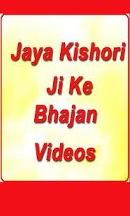 Jaya Kishori Ji Ke Bhajan Videos - náhled