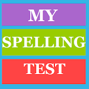 My Spelling Test  Icon