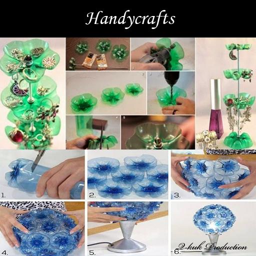 Handycrafts