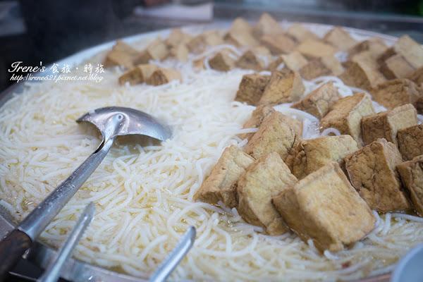 麵嫂米粉湯 雙城店