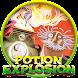 ポーション・エクスプロージョン - Androidアプリ