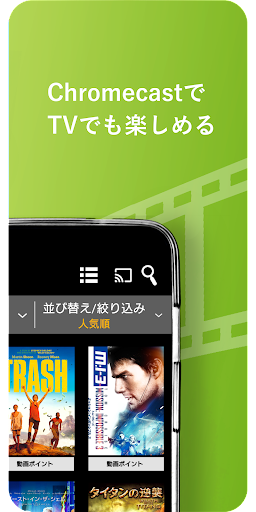 TSUTAYA TV 2.0.29 Windows u7528 3