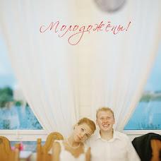 Wedding photographer Roman Kozlov (romankozlov). Photo of 14.07.2013