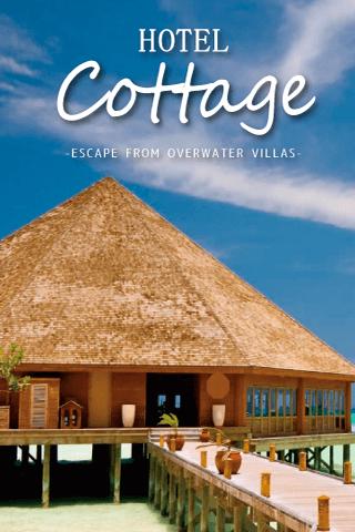 脱出ゲーム Cottage