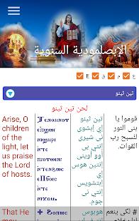 App Katamars + Orsozoxi APK for Windows Phone