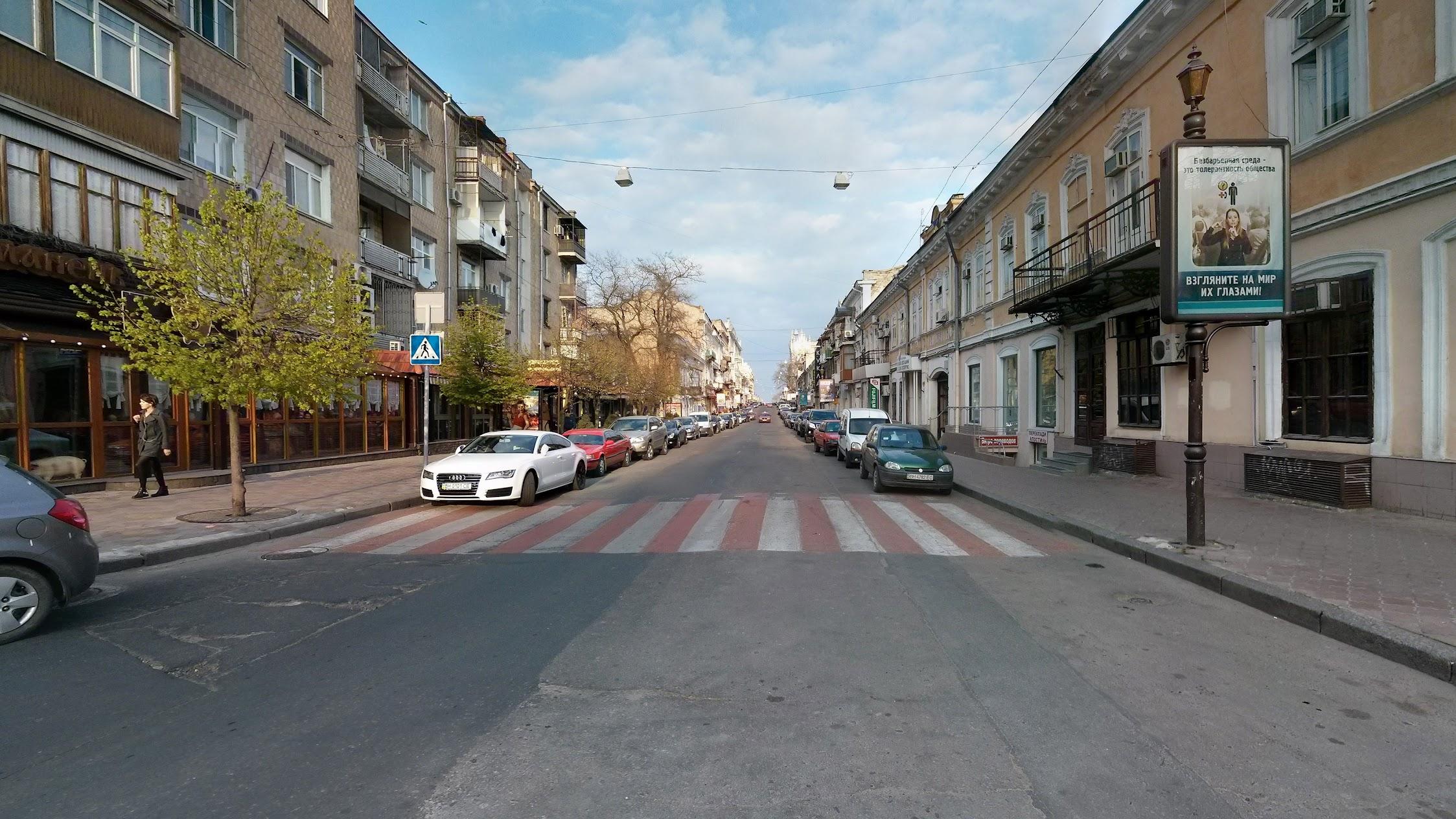 Andrii Fadieiev