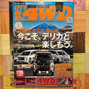 デリカD:5 CV1W Dパワーパッケージのカスタム事例画像 kuma-903さんの2020年12月05日16:37の投稿