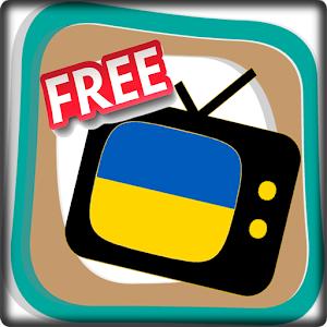 free local casual ukraine