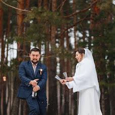 Wedding photographer Evgeniy Maldovanov (Maldovanov). Photo of 13.02.2018