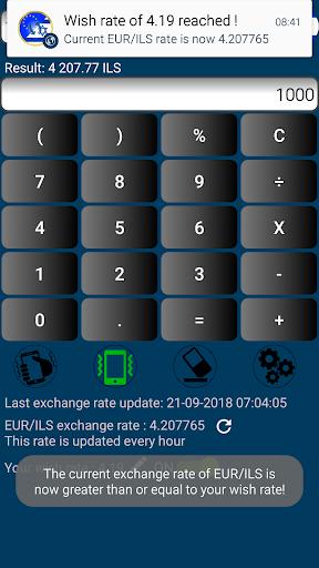 Euro Israeli New Shekel Currency Converter Screenshot 6