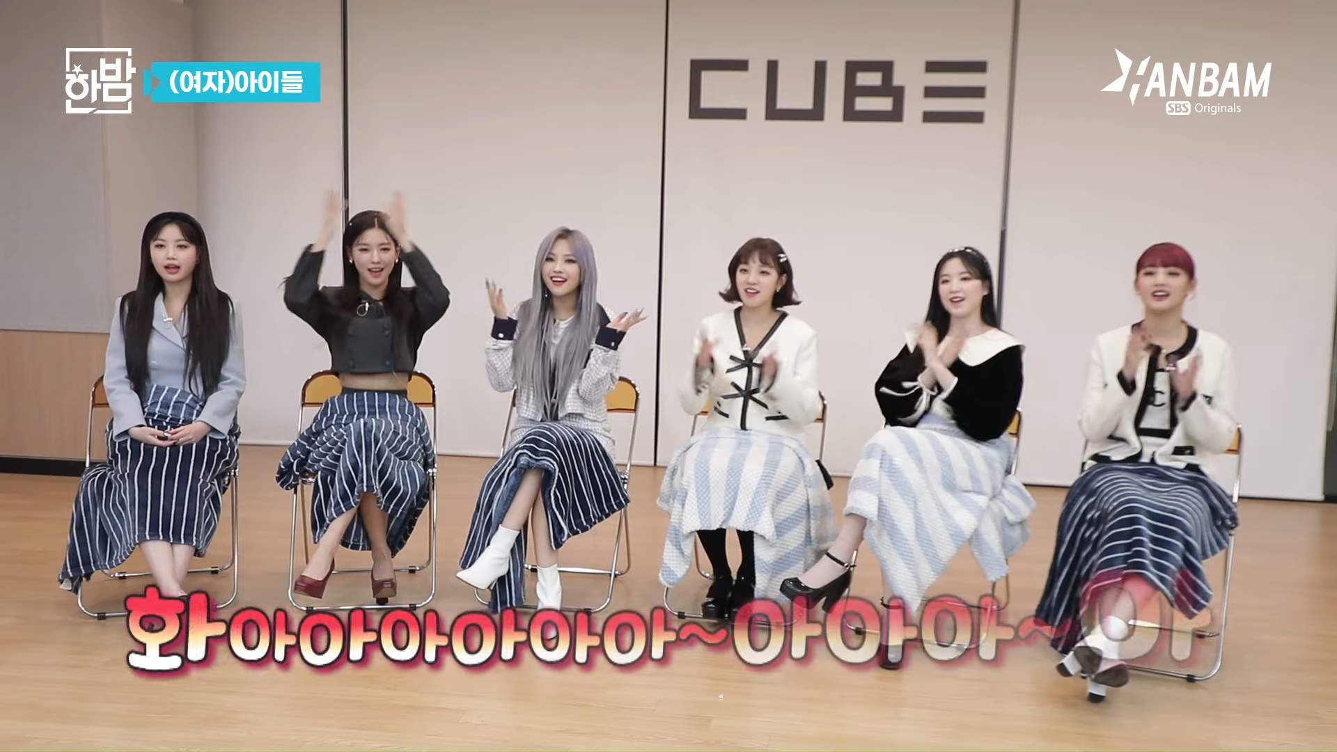 gidle 1.png