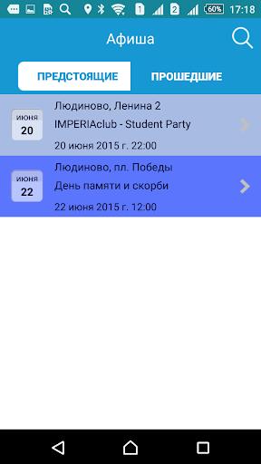 玩免費書籍APP|下載Mobilapp Людиново app不用錢|硬是要APP