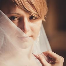 Wedding photographer Vasil Antonyuk (avkstudio). Photo of 18.05.2014