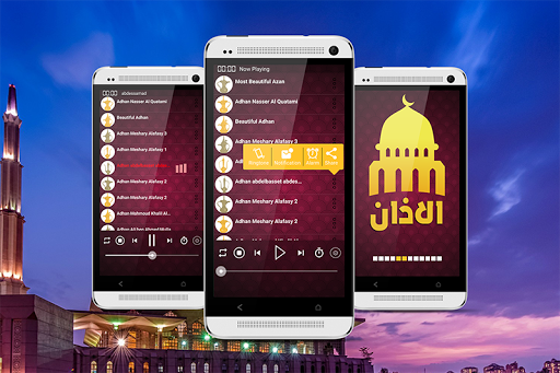 Best Adhan Voices & Sounds mp3 for PC
