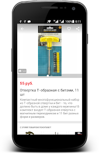 FixPrice - каталог товаров- screenshot thumbnail