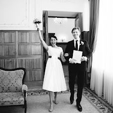 Wedding photographer Lyubov Rodina (loverodina). Photo of 05.04.2015