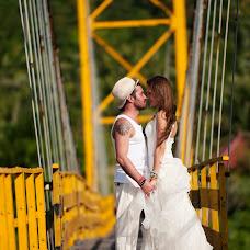 Wedding photographer Alexander Raditya (raditya). Photo of 01.01.2015