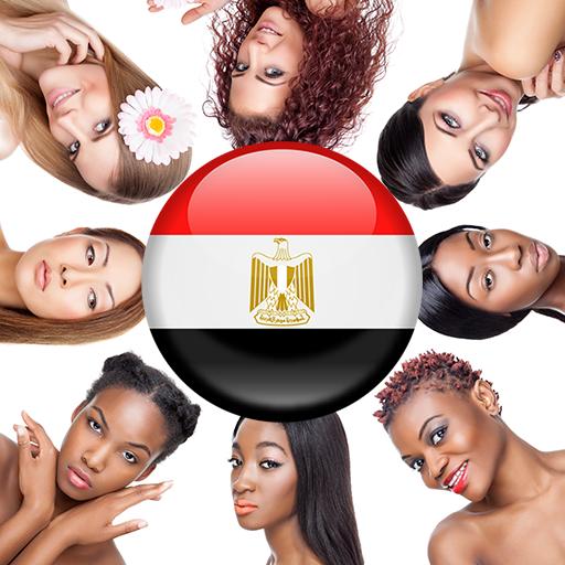ガイドをデートエジプトの女の子 遊戲 App LOGO-硬是要APP