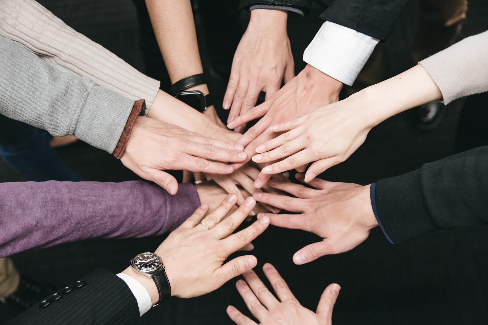 (1)事業の目的とミッションはスタッフみんなのもの!